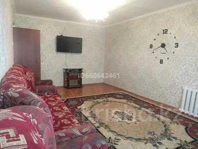 2-комнатная квартира, 50 м², 3/3 этаж, Амангельды 2 за 1.6 млн 〒 в Аркалыке