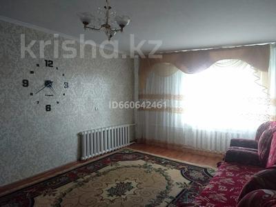 2-комнатная квартира, 50 м², 3/3 этаж, Амангельды 2 за 1.6 млн 〒 в Аркалыке — фото 4