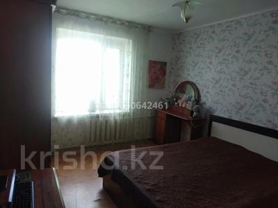 2-комнатная квартира, 50 м², 3/3 этаж, Амангельды 2 за 1.6 млн 〒 в Аркалыке — фото 5