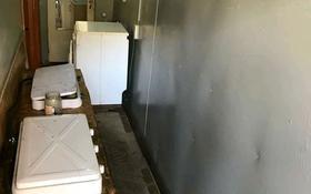 2-комнатный дом помесячно, 40 м², 1 сот., улица Стасова — Шолохова за 60 000 〒 в Алматы, Турксибский р-н