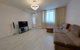 2-комнатная квартира, 73.1 м², 14/14 этаж, Торайгырова 25 за 35.5 млн 〒 в Алматы, Бостандыкский р-н