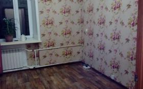 2-комнатная квартира, 47.5 м², 2/2 этаж, Якова Геринга 2 — Сураганова за 9 млн 〒 в Павлодаре