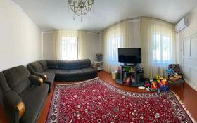 5-комнатный дом, 120 м², 15 сот., Мельничный 1 за 16 млн 〒 в Байтереке (Новоалексеевке)