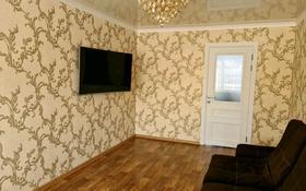 4-комнатная квартира, 90 м², улица 40-летия Победы 46/2 за 15 млн 〒 в Шахтинске