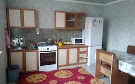 3-комнатный дом, 90 м², 8 сот., Алатауский р-н, мкр Трудовик за 14.5 млн 〒 в Алматы, Алатауский р-н