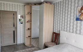 2-комнатная квартира, 42.9 м², 2/5 этаж, 11 мкр 215 за 12 млн 〒 в Шымкенте, Енбекшинский р-н