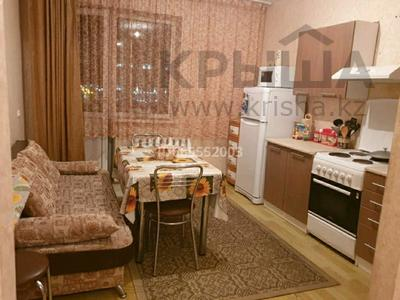 1-комнатная квартира, 43 м², 5/12 этаж, Кабанбай батыра 40 — Сыганак за 19.7 млн 〒 в Нур-Султане (Астане), Есильский р-н