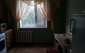 2 комнаты, 80 м², Уральская 23 — Карбышева рядом, Жемчужина стомед за 37 500 〒 в Костанае