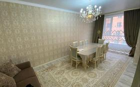 4-комнатная квартира, 100 м², 2/8 этаж, Каратал за 39 млн 〒 в Талдыкоргане