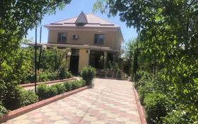 8-комнатный дом, 230 м², 9.5 сот., Бухарбай батыра 123Б — Шукирова за 50 млн 〒 в