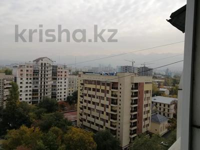 6-комнатная квартира, 263 м², 9/11 этаж, Муратбаева — Кабанбай батыра за 78 млн 〒 в Алматы, Алмалинский р-н — фото 22