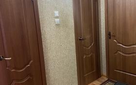 3-комнатная квартира, 71 м², 3/5 этаж, Виноградова за 25.5 млн 〒 в Усть-Каменогорске