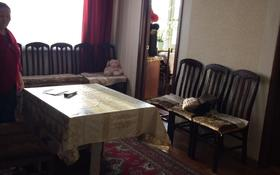 4-комнатная квартира, 61 м², 1/5 этаж, 23-й мкр 16 за 14.3 млн 〒 в Караганде, Октябрьский р-н
