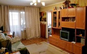3-комнатная квартира, 56 м², 3/4 этаж, Айтеке Би — Исаева за 22.9 млн 〒 в Алматы, Алмалинский р-н