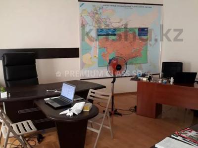 Офис площадью 529 м², Бегалина — Луганского за 110 млн 〒 в Алматы — фото 8