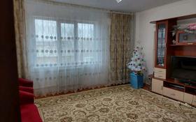 2-комнатная квартира, 62 м², 2/5 этаж, улица Сырыма Датова 25 за 13 млн 〒 в Атырау