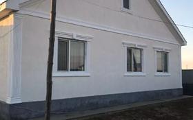 6-комнатный дом, 220 м², 13 сот., мкр Водников-2 84 за 18.5 млн 〒 в Атырау, мкр Водников-2
