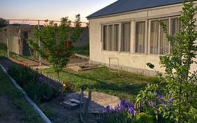 2-комнатный дом, 63 м², 5 сот., Маресьева 29а за 14 млн 〒 в Уральске