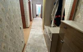 2-комнатная квартира, 59.6 м², 5/9 этаж, мкр Туран , 192 квартал 18 за 19 млн 〒 в Шымкенте, Каратауский р-н