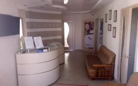 Офис площадью 174 м², мкр 5, Абулхаир Хана 55 за 100 млн 〒 в Актобе, мкр 5