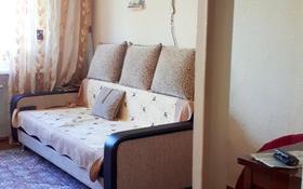 2-комнатная квартира, 50 м², 4/6 этаж, Луговая 196 за 8.5 млн 〒 в Щучинске