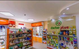 аптека за 300 000 〒 в Нур-Султане (Астана), Алматы р-н