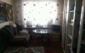 1-комнатная квартира, 23 м², 5/5 этаж, улица Маяковского 93 — Парковая за 4 млн 〒 в Петропавловске