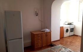 1-комнатная квартира, 52 м², 3/5 этаж помесячно, Мкр Сырдария 9 за 60 000 〒 в