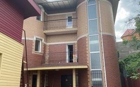 6-комнатный дом, 285 м², 12 сот., мкр Тастыбулак за 150 млн 〒 в Алматы, Наурызбайский р-н