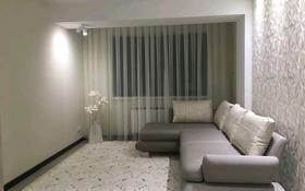 3-комнатная квартира, 78 м², 11/13 этаж помесячно, Достык 138 за 400 000 〒 в Алматы, Медеуский р-н