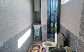 5-комнатный дом, 100 м², 8.5 сот., Жастар за 13 млн 〒 в Талдыкоргане