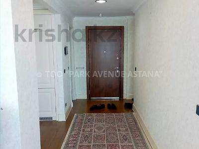 4-комнатная квартира, 190 м², 6/25 этаж помесячно, проспект Туран 37/9 за 700 000 〒 в Нур-Султане (Астана) — фото 5