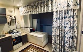 1-комнатная квартира, 50 м², 3/5 этаж помесячно, Абдрахманова 34А за 90 000 〒 в Кульсары