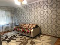 2-комнатная квартира, 45.5 м², 2/5 этаж посуточно