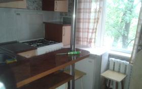 1-комнатная квартира, 30 м², 2/4 этаж помесячно, 2 мкр 23 за 60 000 〒 в Капчагае