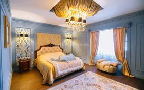 7-комнатная квартира, 430 м², 4/5 этаж, Карашаш Ана за 440 млн 〒 в Нур-Султане (Астана), Есиль р-н