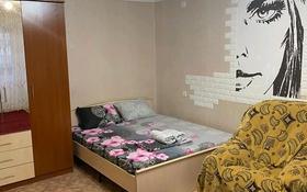 1-комнатная квартира, 36 м², 7/10 этаж посуточно, Академика Чокина 23/1 — Ак. Сатпаева за 6 500 〒 в Павлодаре