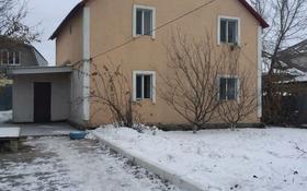 5-комнатный дом, 143 м², 5 сот., улица Набережная Старицы 68 за 27 млн 〒 в Уральске
