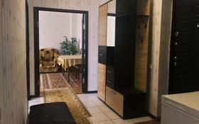 2-комнатная квартира, 65 м², 3/12 этаж, Айтматова 36 за 24.5 млн 〒 в Нур-Султане (Астане), Есильский р-н