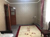 3-комнатная квартира, 90 м², 3/3 этаж посуточно
