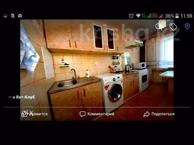 1-комнатная квартира, 42 м², 4/4 этаж посуточно, 4-й мкр 5 — 4А микрорайон за 5 000 〒 в Актау, 4-й мкр — фото 13