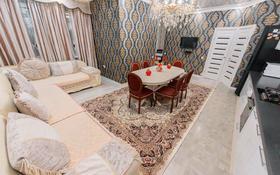 4-комнатный дом посуточно, 100 м², Бегалина 108 за 20 000 〒 в Алматы, Медеуский р-н