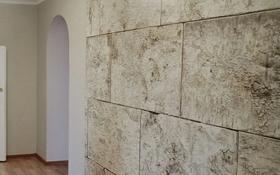 4-комнатный дом, 120 м², 2 сот., Речная улица за 15 млн 〒 в Костанае