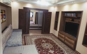 2-комнатная квартира, 78 м², 3/9 этаж помесячно, Кабанбай Батыра — проспект Сакена Сейфуллина за 220 000 〒 в Алматы, Алмалинский р-н