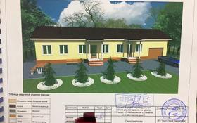 Помещение площадью 150 м², улица Шалхарова 1 за 14 млн 〒 в