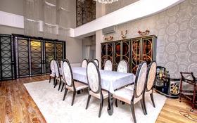 8-комнатный дом, 780 м², 20 сот., мкр Тау Самал, Оспанова 160 — Достык за 798 млн 〒 в Алматы, Медеуский р-н