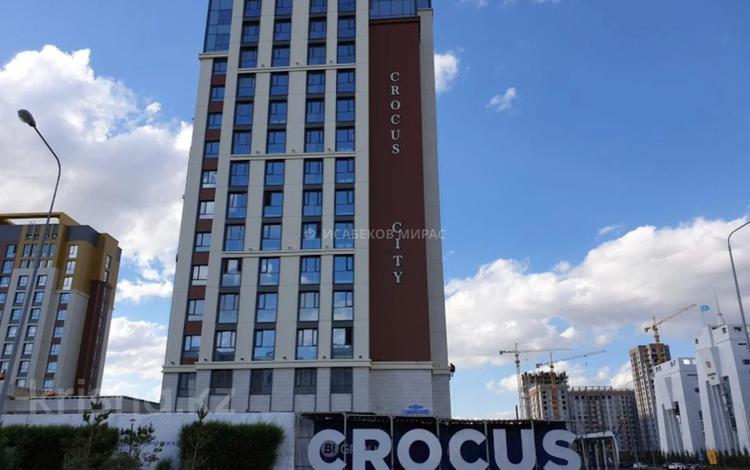 2-комнатная квартира, 53.2 м², 10/12 этаж, Кабанбай Батыра — Улы Дала за 22.5 млн 〒 в Нур-Султане (Астана), Есиль р-н