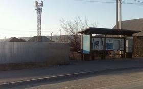 Участок 6 соток, улица Алимжанова 27 — Кожамиярова за 3 млн 〒 в Талдыкоргане