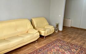 2-комнатная квартира, 50 м², 6/9 этаж, Жалела Кизатова за 16.3 млн 〒 в Петропавловске
