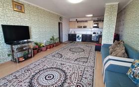 3-комнатная квартира, 107 м², 10/11 этаж, Кудайбердиулы 17 за 27.5 млн 〒 в Нур-Султане (Астана)